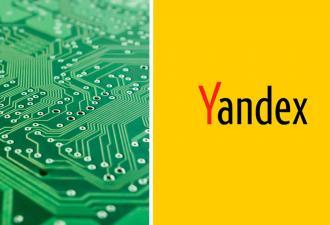 «Балабоба», ты зачем грубишь? Люди затестили сервис «Яндекса», и так их не троллили даже в школе