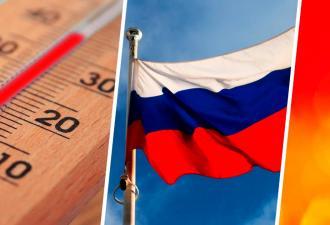 Аномальная жара вошла в чат и привела с собой мемы. В шутках россиян — боль и война с температурой +35