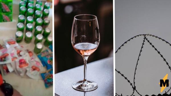 Вино из мусорного ведра? Легко, — показал заключённый, и словосочетание «Адская кухня» обретает новые смыслы