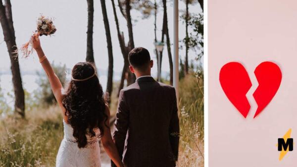 Муж женился, не глядя, а дальше сюрприз не для слабонервных. А никто и не обещал, что под венец пойдёт женщина