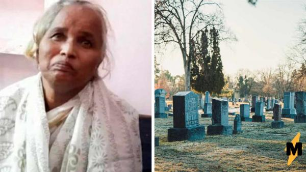 Семья кремировала старушку, но последствий никто не ждал. Через 2 недели бабуля вернулась живой - и с вопросом