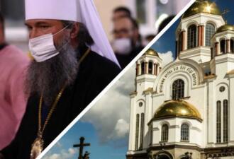 Власти Свердловской области отказались признать, что крестный ход в Екатеринбурге был настоящим