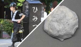 Жительница Японии продаёт записки с секретами незнакомцев, залитые в цемент