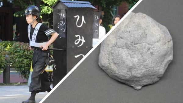 Японская продаёт секреты незнакомцев, залитые в цементе