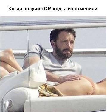 Бен Аффлек на отдыхе с Дженнифей Лопес стал новым мемом про кризис