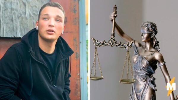 Суд вынес Эдварду Билу приговор в деле о ДТП,