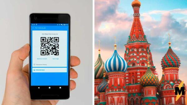 Сергей Собянин упразднил QR-коды в Москве, и отмена стала мемом