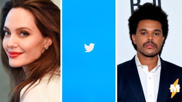 """Анджелина Джоли и The Weeknd - двое, к чьему фанов жизнь не готовила. """"Скажите, что это бизнес"""" - просят они"""