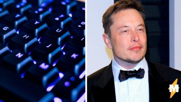 Илон Маск выдал ребус, и фаны отправились за ракетами, зря. Миллиардер снова взялся за старое и переиграл их
