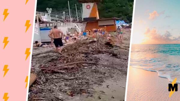 Отдых россиян на Чёрном море - мемы этого лета. Особенно фото с пляжа среди мусора и палок