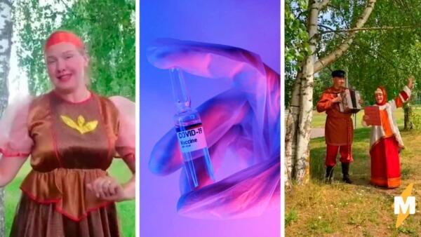 Жители Ленобласти в народных костюмах записывают видео с частушками в поддержку вакцинации