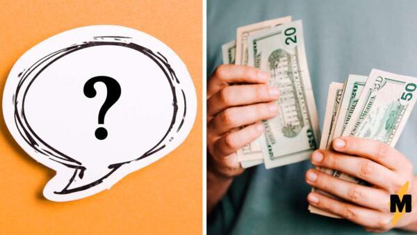 В чём секрет юных безработных богатеев. Люди на Reddit пытаются найти ответ на вопрос