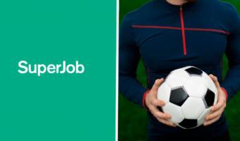 На SuperJob появилась вакансия тренера сборной РФ по футболу. И мы на неё откликнулись
