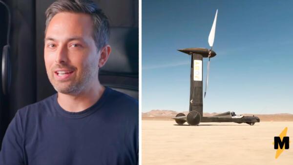 Блогер проехал на машине, ломающей физику, а учёный не верит. Пари быть, и угадайте, кто выписал чек на $10000