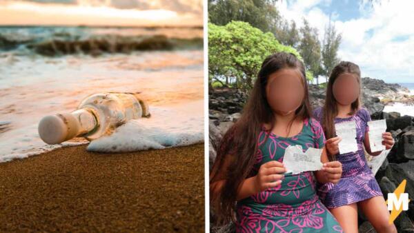 Девятилетка нашла (сокровище) бутылку на берегу океана. Внутри было послание, которому 37 лет