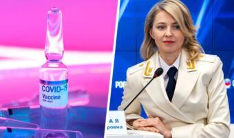 Наталья Поклонская защитила антипрививочников: сама не привилась, и другие не обязаны