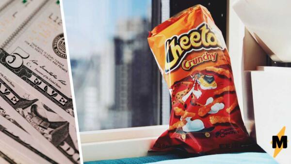 Люди продают чипсины Cheetos необычной формы на eBay и надеются разбогатеть