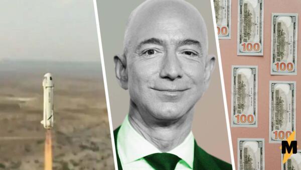 Полёт Джеффа Безоса в космос спровоцировал людей требовать больше налогов с богатых