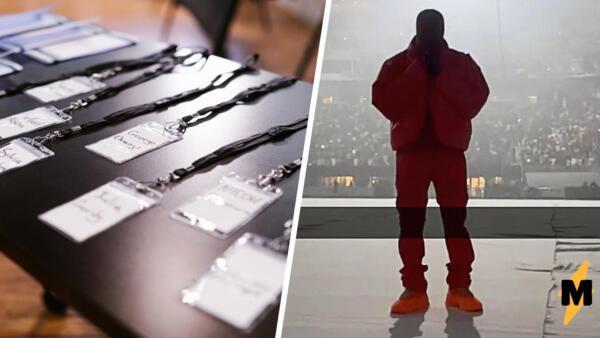Меломан снял видео, как попал на концерт Канье Уэста по фальшивому пропуску прессы