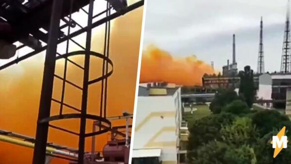 Рыжее облако после аварии на украинском химзаводе попало на видео очевидцев