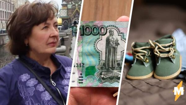 Новокузнечанин, чей сын выпал из окна, наградил спасительницу ребёнка 1000 рублей