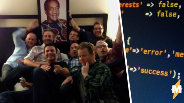 """Работники Blizzard назвали комнату в отеле """"Номером Косби"""" и пили у его портрета"""
