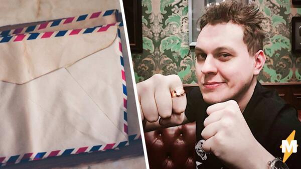 Русские ютуберы запустили новый тренд и пишут письма Юрию Хованскому в СИЗО