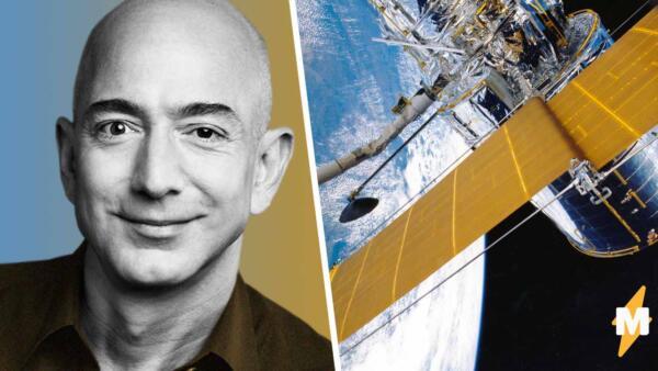 Управление авиации США подтвердило: Джефф Безос -- не космонавт