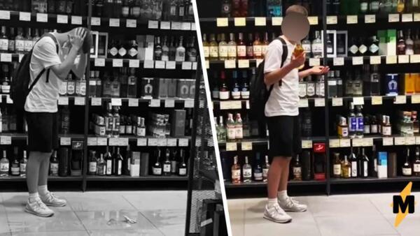 Парень, разбивший виски в магазине ради видео, на самом деле принёс свою бутылку