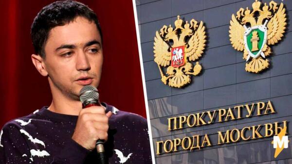 Стендап-комика Идрака Мирзализаде вызвали в прокуратуру из-за шутки про русских