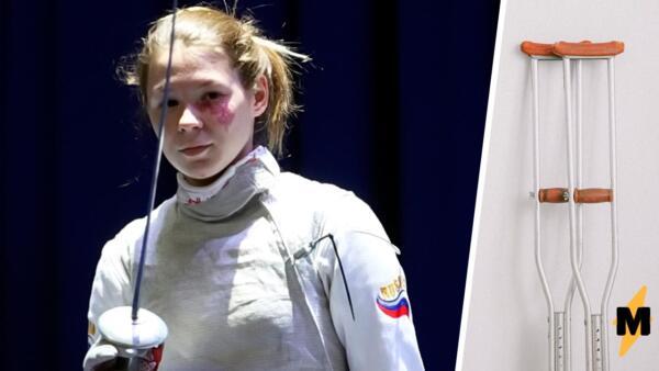 Рапиристка Марта Мартьянова уехала с Олимпиады-2020 в инвалидном кресле, но с золотом