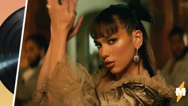 Дуа Липа спела с погибшим рпером Pop Smoke в клипе на неизданный трек