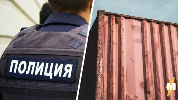 В Вологодской области открыли новое отделение полиции, это контейнер как на стройке