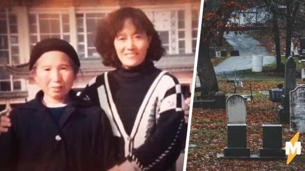 Внучка 13 лет обманывала бабулю, что её дочь ещё жива. Узнав, на что пришлось пойти девушке, вы зааплодируете