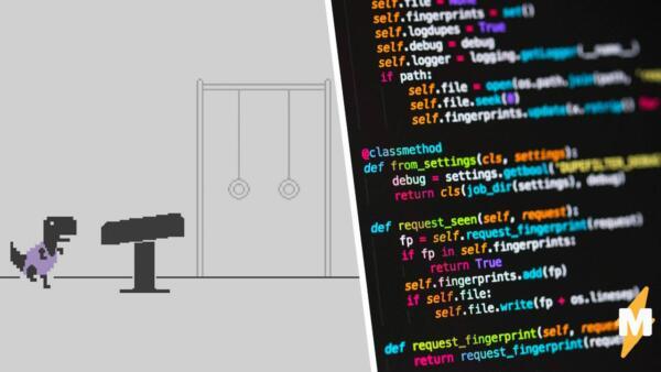 Как работает браузная игра Dinosaur Game и переиграть скрытую пасхалку от Google