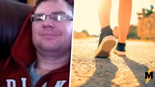 Пухляш с фото чуть не словил инфаркт. Стать здоровым и скинуть 30 кг ему помогла ходьба (достаём кроссовки)
