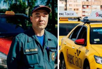 Паблики «Яндекс.Водитель» показали сотрудника МЧС — таксиста, а потом удалили посты