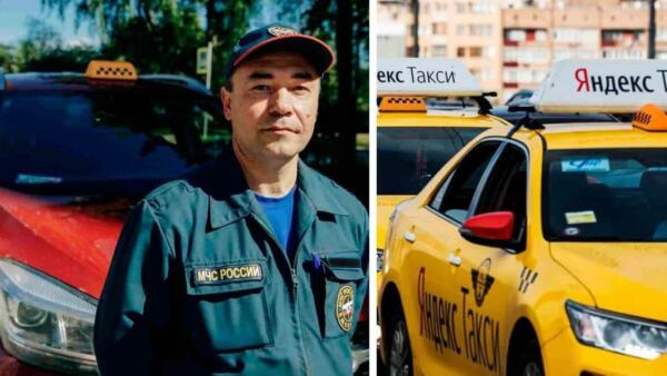 """Паблик """"Яндекс.Водитель"""" удалил пост о сотруднике МЧС, подрабатывающем в такси"""
