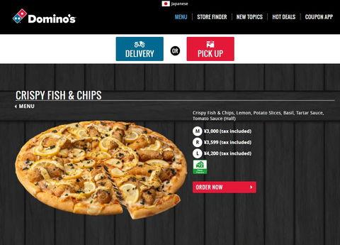 Domino's извинились за пиццу. Ведь гурманы уверены -- картошке, рыбе и лимону там не место