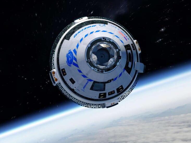 """NASA отложило полёт корабля Starliner после стыковки модуля """"Наука"""" с МКС"""