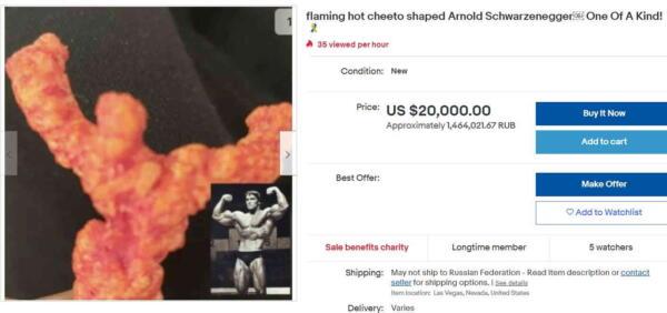 Пользователи eBay пытаются продать за миллионы рублей чипсы Cheetos необычной формы