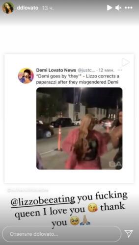 Лиззо спросили о Деми Ловато, и у Лос-Анджелеса новый герой. Журналисты, простите, но этот раунд вы проиграли