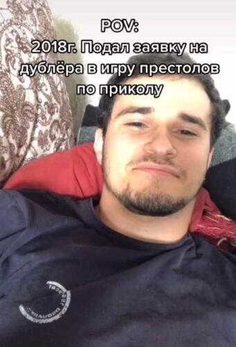 """Россиянин рассказал, как скрывал, что он дублёр Джона Сноу в """"Игре престолов"""""""