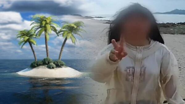 Школьница 2 дня выживала на безлюдном острове. Так родители хотели её перевоспитать