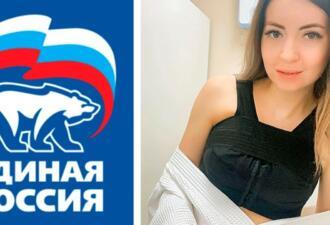 Блогерша Екатерина Диденко похвалила конференцию «Единой России» о медицине