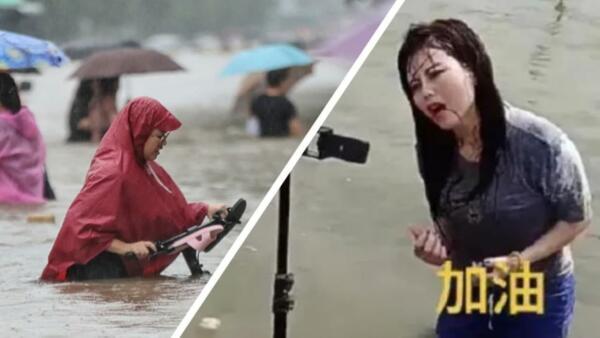 Китайские блогеры снимают видео о серьёзных наводнениях, лёжа в спокойной реке