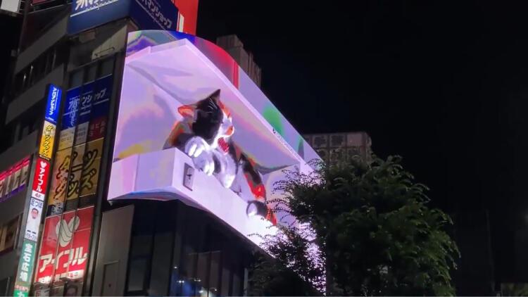 Гигантский кот с улиц Токио так и говорит - будущее здесь. 3D-технологии давно не были так реалистичны
