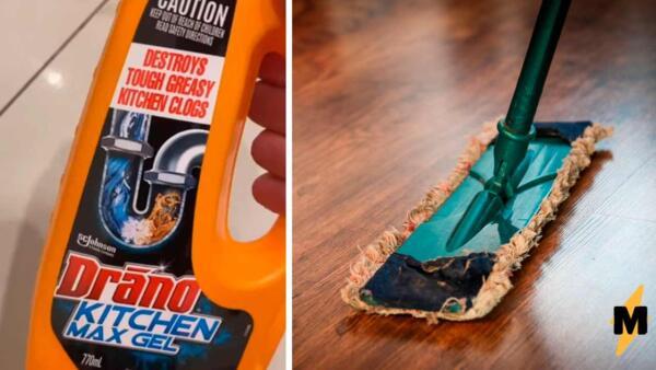 Почему «Крот» не подходит для мытья плитки. Пользователи Сети боятся за руки и пол хозяйки