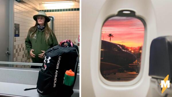 """Блогерша показала, как разыграть беременность и пронести багаж в самолёт. """"Победа"""" - бойся"""