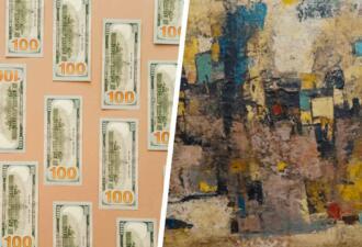 Каракули, хранившиеся в школе годами, оказались сокровищем. Их купили за 3,5 миллиона рублей